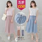 【五折價$550】糖罐子上接條紋縮腰綁帶洋裝→預購【E50642】