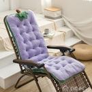 躺椅墊躺椅坐墊靠墊一體搖椅棉墊子四季通用加厚折疊椅懶人椅墊片飄窗墊YXS 快速出貨