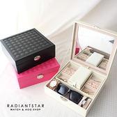 誓約之鑰皮革雙層化妝鏡珠寶盒首飾收納盒【OD012】璀璨之星☆