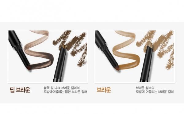 韓國 MIZON 眉清目秀水漾眉筆 咖啡/深咖啡【娜娜香水美妝】