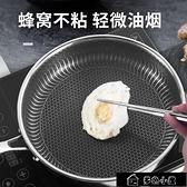 炒鍋 304無涂層不粘鍋不銹鋼全面屏無油煙電磁爐燃氣炒鍋鍋具
