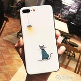 蘋果iphone7手機殼全包防摔6s plus軟邊浮雕個性創意卡通小貓女8   電購3C