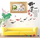 壁貼【橘果設計】鯉魚戲池 過年 新年  ...
