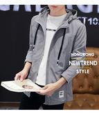 新款季外套男韓版修身潮流連帽青少年春季帥氣學生薄款夾克 莫妮卡小屋