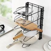 家用落地式鍋蓋菜板收納架子廚房放菜板的架子【奇妙商鋪】