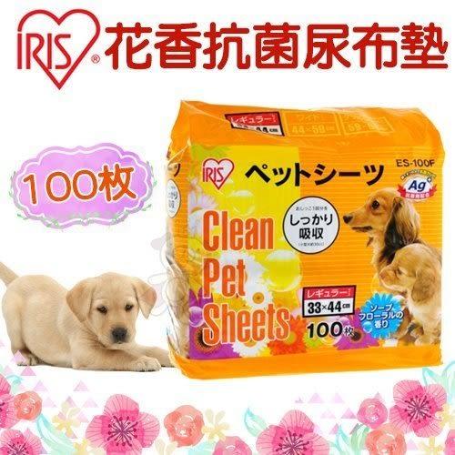 *KING WANG* 【四包組】IRIS薄型花香抗菌尿布墊 ES-100F小