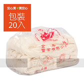 【金平陽】麵線,20束/包