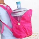 可折疊後背包超輕便攜收納登山包大容量男女防水戶外背包【繁星小鎮】