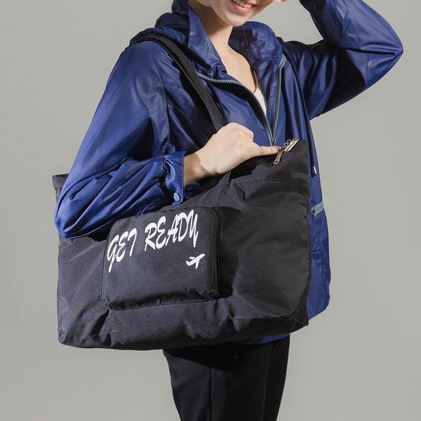 出國可收摺旅遊袋
