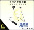 ES數位 市場最低價 WIWU EARONE PRO 運動頸掛 藍芽耳機 TF卡耳機 運動耳機 雙耳耳機 防水防汗