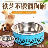 狗狗碗泰迪金毛鐵架不銹鋼單碗貓食盆寵物食具寵物用品大中小號 QG5499『優童屋』