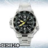 SEIKO 精工手錶專賣店 SKZ211J1 男錶 機械錶 不鏽鋼錶帶 日製 強化玻璃鏡面 防水