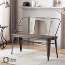 E-home Olga歐加工業風金屬木面高背長板凳-三色可選(長板凳槍色