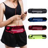 迷你多功能貼身運動腰包女戶外 跑步腰包春季健身裝備