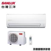 【SANLUX 三洋】6-8坪變頻冷專分離式冷氣SAC-41V7/SAE-41V7A