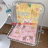 兩個裝 卡通冰墊坐墊 可愛折疊降溫學生宿舍辦公午睡涼枕【櫻田川島】