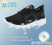 春季鞋子跑步網鞋男休閒運動鞋男士韓版潮流透氣網面鞋薄款椰子鞋      橙子精品