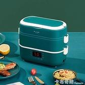 电热饭盒上班族多功能自动可插电便携式保温餐盒电加热蒸煮便当盒 卡布奇諾