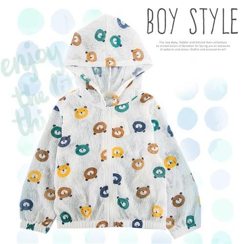 中性款-彩色小熊頭微透感連帽長袖外套-冷氣房遮陽推薦(270046)★水娃娃時尚童裝★