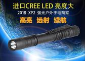 LED迷你小手電筒強光醫用口腔耳鼻喉瞳孔筆白光檢查維修工作筆燈