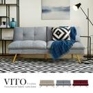 唯托簡約機能布質沙發床/3色/H&D東稻家居