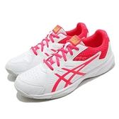 Asics 網球鞋 Court Slide 白 粉 女鞋 入門 耐用 穩定 膠底 運動鞋 【ACS】 1042A030101