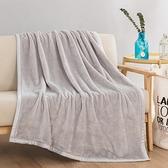 小毛毯辦公室午睡單人午休被子法蘭絨珊瑚絨毯子鋪床夏季蓋腿床單 伊蘿 618狂歡