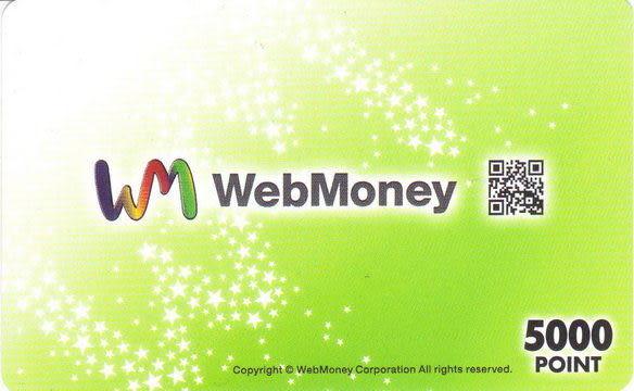 [哈GAME族] 免運純寄送 日本 Web Money 5000點 實體卡 少量供貨 限量特價中 WEBMONEY