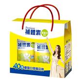 補體素優蛋白-香草雙罐禮盒組750g+750g *維康*