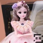 芭比洋娃娃女孩公主可愛仿真精致套裝聖誕禮物【左岸男裝】