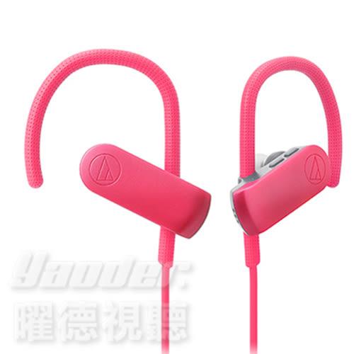 【曜德★免運★送收納盒】鐵三角 ATH-SPORT50BT 粉色 防水運動 無線藍芽耳掛式耳機