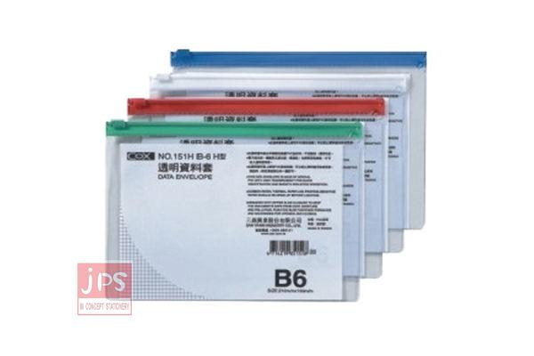 [COX] B6橫式資料套