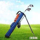 高爾夫小包球包球支架男女球桿包超輕便攜練習槍袋包 ZM5294【艾菲爾女王】TW