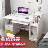 簡易桌子電腦桌臺式辦公桌家用簡約現代小書桌學生臥室學習寫字桌wl10984[黑色妹妹]