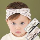 UNICO 韓版 兒童舒適彈力條紋棉寬髮帶