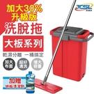 【富樂屋】洗脫拖升級加大雙槽平板拖把(紅) 加贈寶柔地板清潔劑