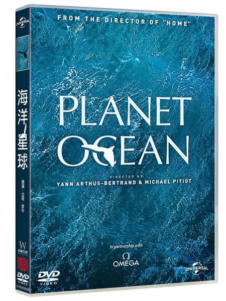 海洋星球 DVD(購潮8)