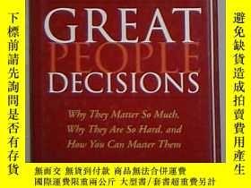 二手書博民逛書店英文原版罕見Great People Decisions by