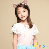 Azio 女童 上衣 領口蕾絲造型蝴蝶結短袖上衣(粉) Azio Kids 美國派 童裝