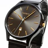 【萬年鐘錶】TAYROC 英國 紳士  風靡 火紅 平價 時尚  黑錶面 黑米蘭帶 TMX108