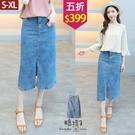 【五折價$399】糖罐子前開衩造型釘釦口袋單寧裙→藍 現貨S-L)【SS1944】