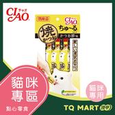 CIAO啾嚕 鰹魚燒肉泥系列(柴魚片味)【TQ MART】