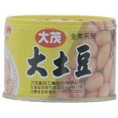 大茂大土豆170g x3(鐵)【愛買】