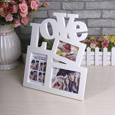 love三框組合連體相片框沖印照片加相框擺臺創意韓版5寸6寸照片框