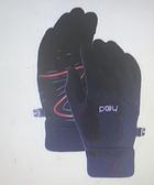 [COSCO代購] W2621012 Head 兒童可觸屏手套