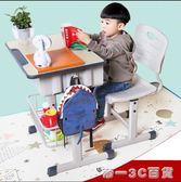育才小學生學校課桌椅學習幼兒培訓輔導班家用兒童書桌寫字桌套裝【帝一3C旗艦】YTL