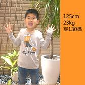 台灣現貨童裝 長袖上衣 長T 中大童 男童帥氣棉T-09款米底橄欖球【11916】