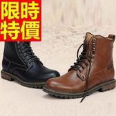 馬丁靴-必備龐克風百搭男中筒靴2色58f9【巴黎精品】