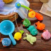 全館83折 寶寶兒童洗澡玩具戲水游泳嬰兒玩具男孩女孩釣魚撈魚噴水捏捏叫