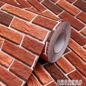 復古紅磚牆紙磚塊飯店餐廳仿古磚頭壁紙磚紋防水外牆貼紙牆磚自黏 NMS名購新品